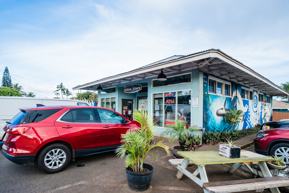Kuau Store   This store is located near Paia. We stopped here to grab breakfast and a picnic lunch. Make sure to have food and drinks with you. There are a few food stands along the way, but their hours vary and it's better to be prepared.