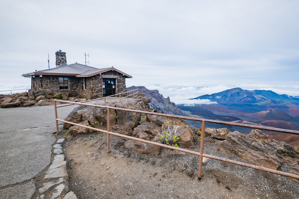 There's a larger parking lot before you get to the top of the Summit, which is where you will find this visitor center. Don't pass it by, or you'll miss out on an incredible view...