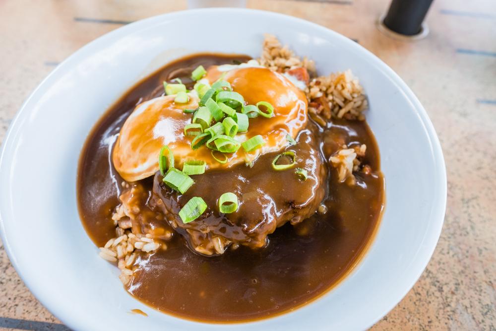 Loco Moco with Pork Fried Rice