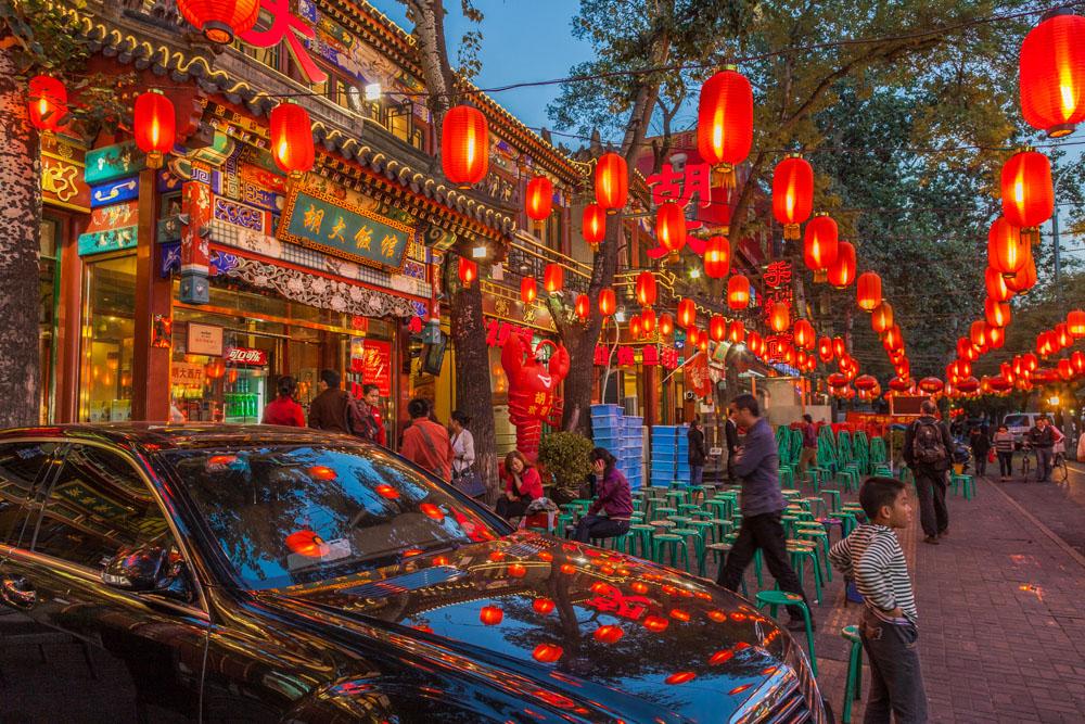 Beijing, China, 2012