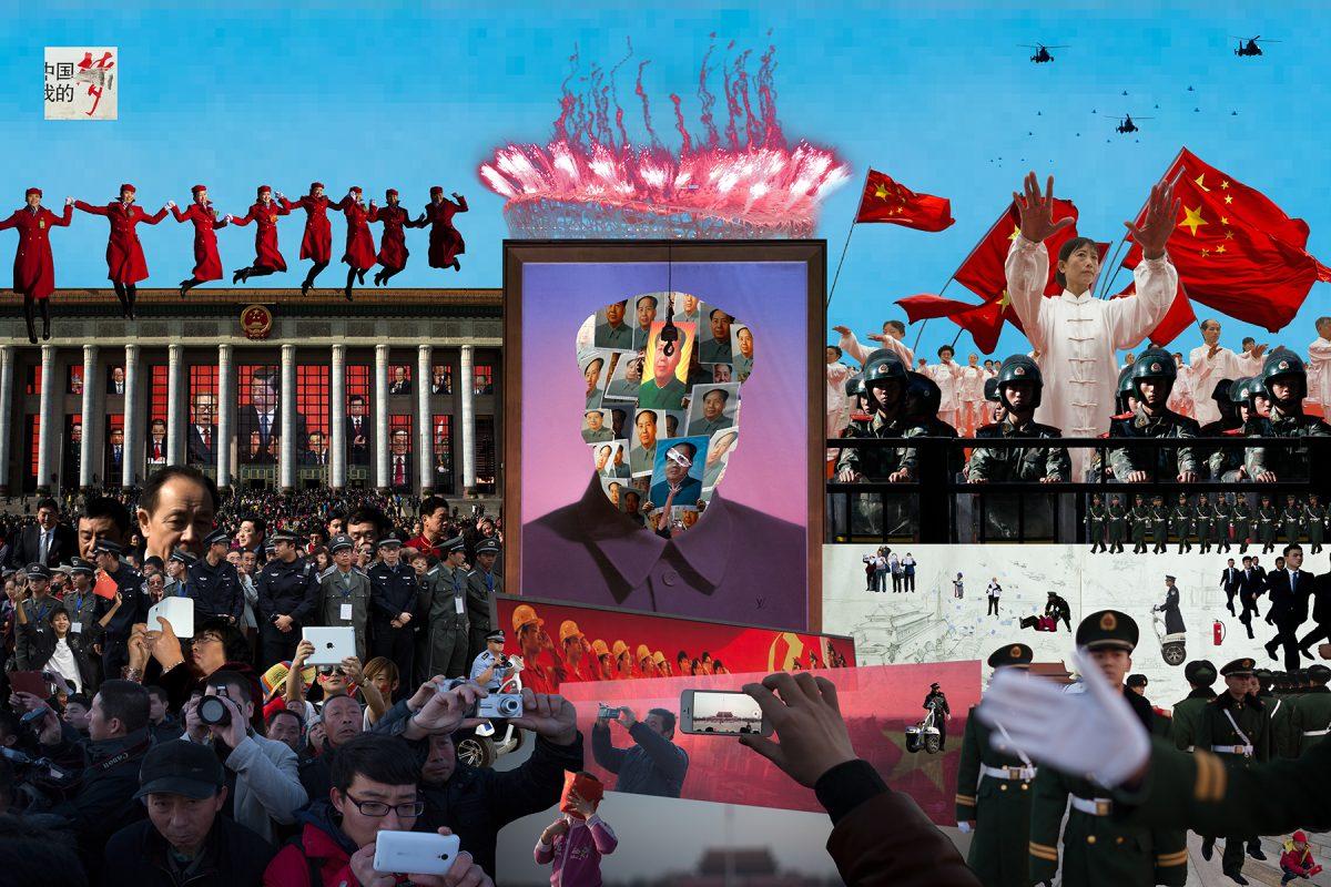 "Collage I, ""Harmonious Society,"""