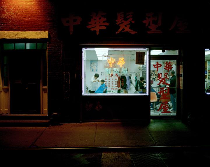 An Rong Xu,  Pell Street , 2011