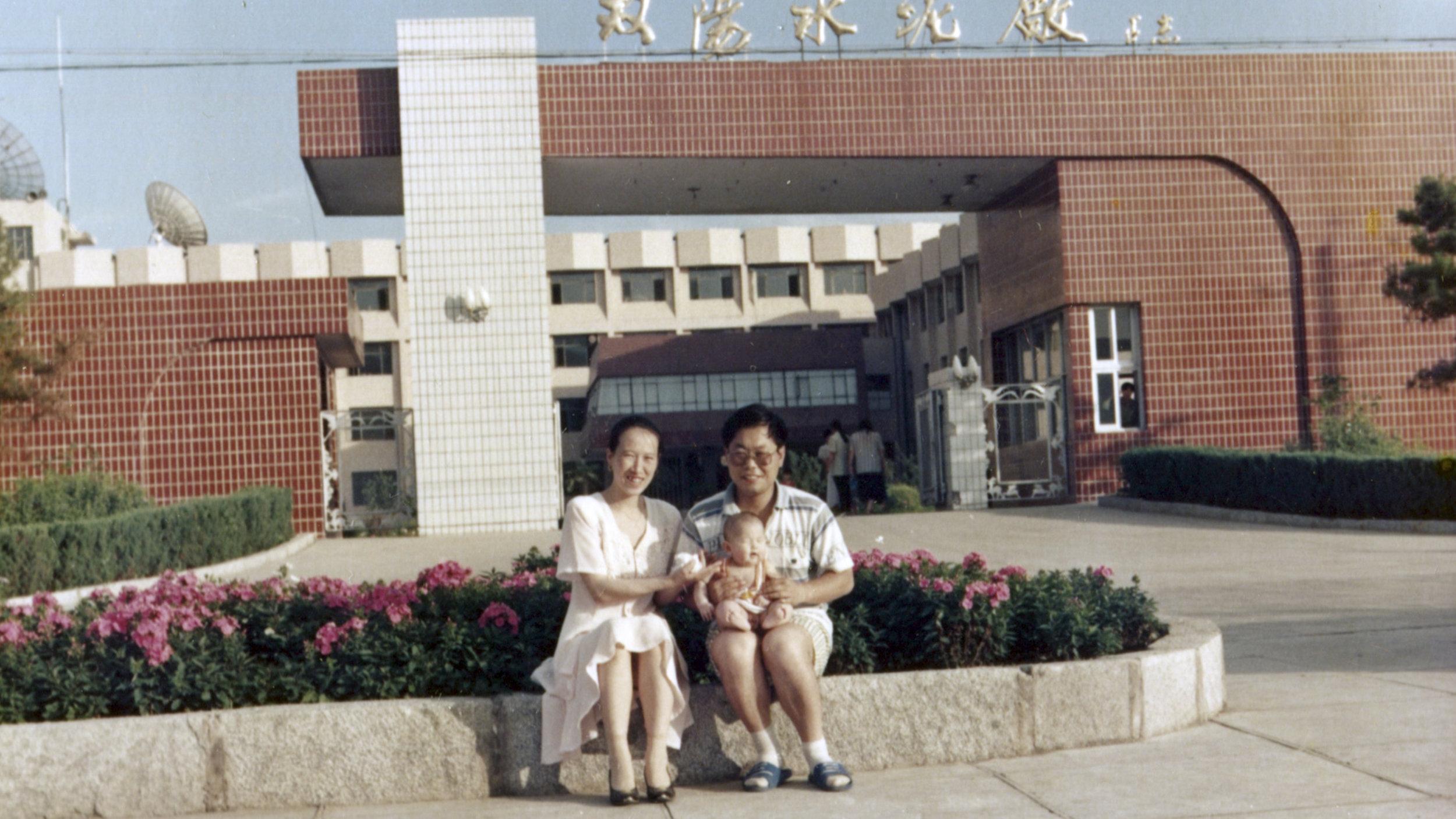 Zhang_Hanwen_2019_012.jpg
