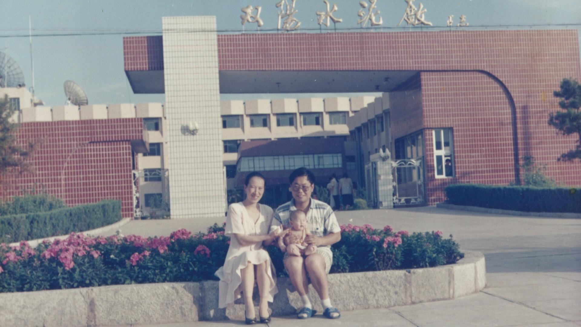 Zhang_Hanwen_SS00145860.jpg