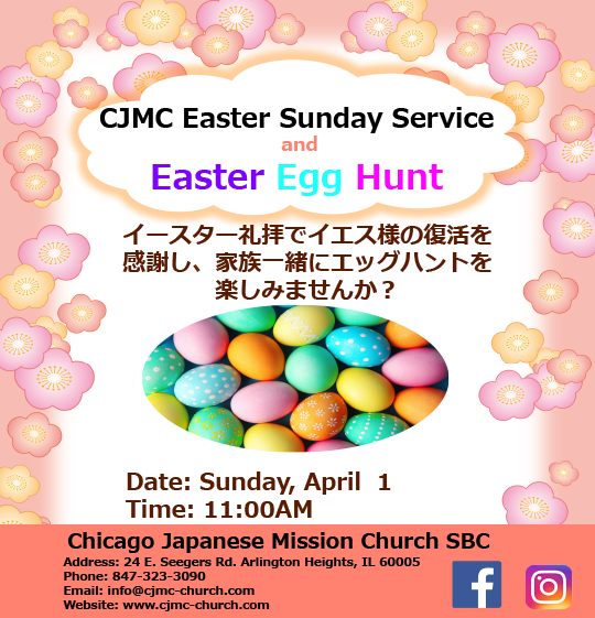 Easter-2018.png