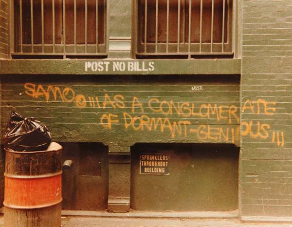 A SAMO tag on a Manhattan wall