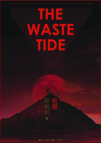 Book cover for  The Waste Tide  by Chen Qiufan