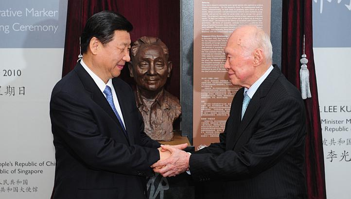 Lee Kuan Yew Met with Xi Jinping