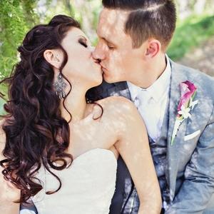 Bride+and+Groom-0061.jpg