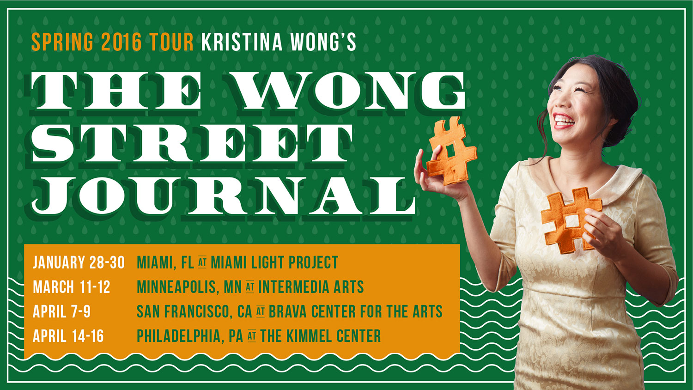 WONG-STREET-JOURNAL_facebook.jpg