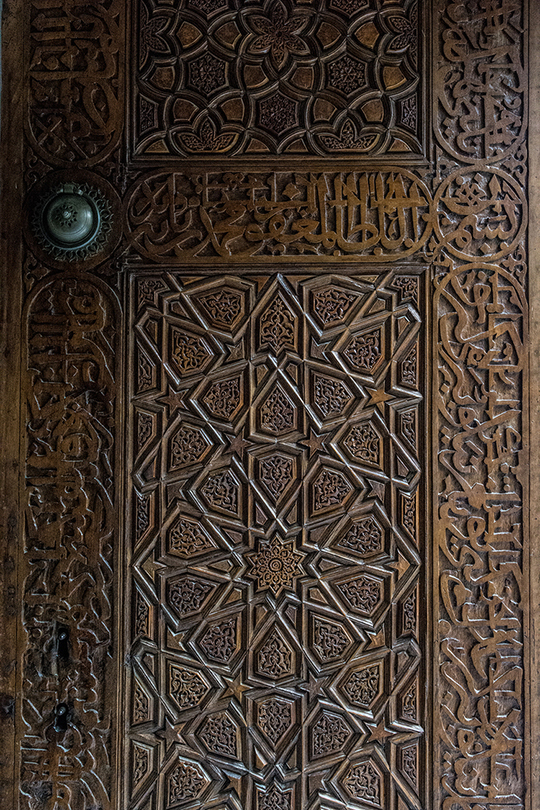 Carved doors, Yesil Tomb