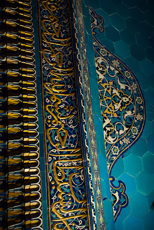 Detail, Mihr  ab, Yesil Tomb