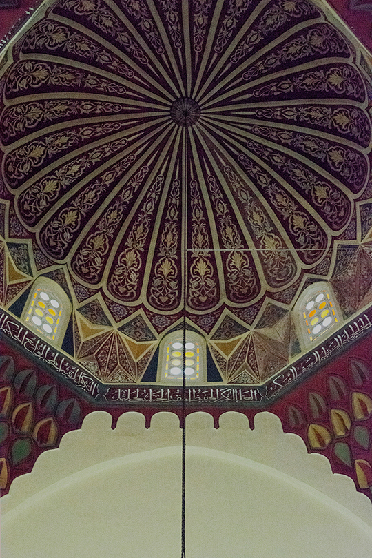 Dome, Yesil Mosque