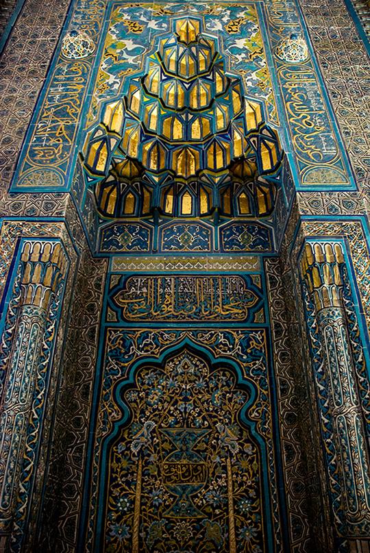 Mihrab, Yesil Tomb