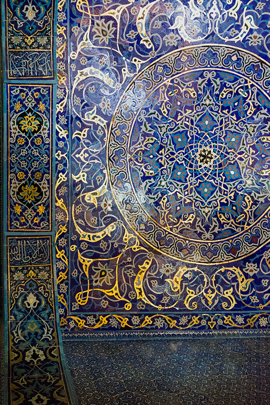 Tiled alcove ceiling   , Yesil Mosque