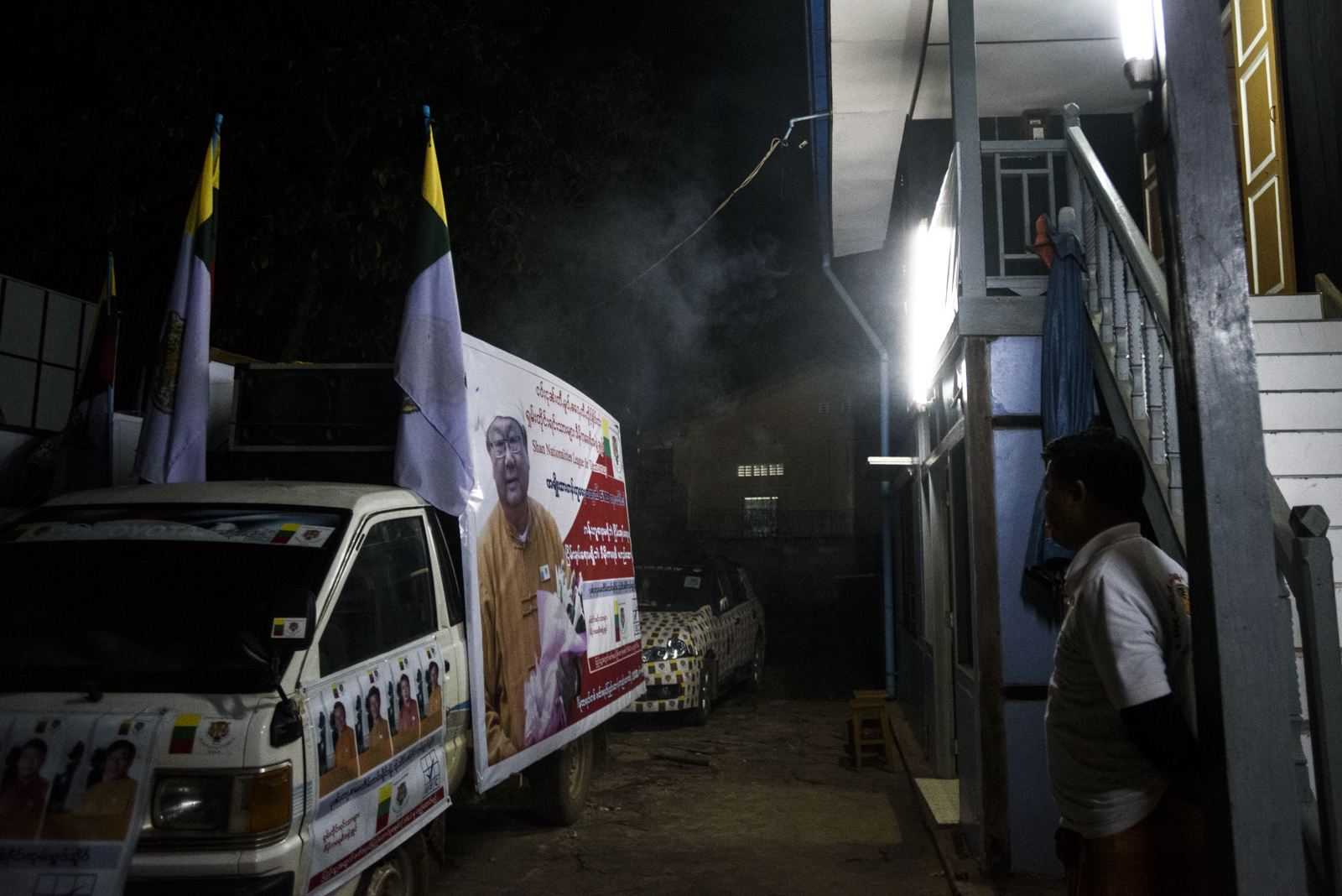A photo of Khun Htun Oo emblazoned on a poster. The truck led a convey of more than 100 vehicles the following day, rolling through northern Shan State as part of the campaign.