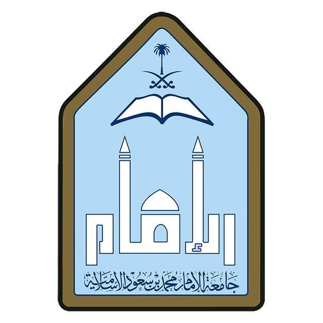 cxshift imam university جامعة الامام ريادة اعمال تطوير.jpeg
