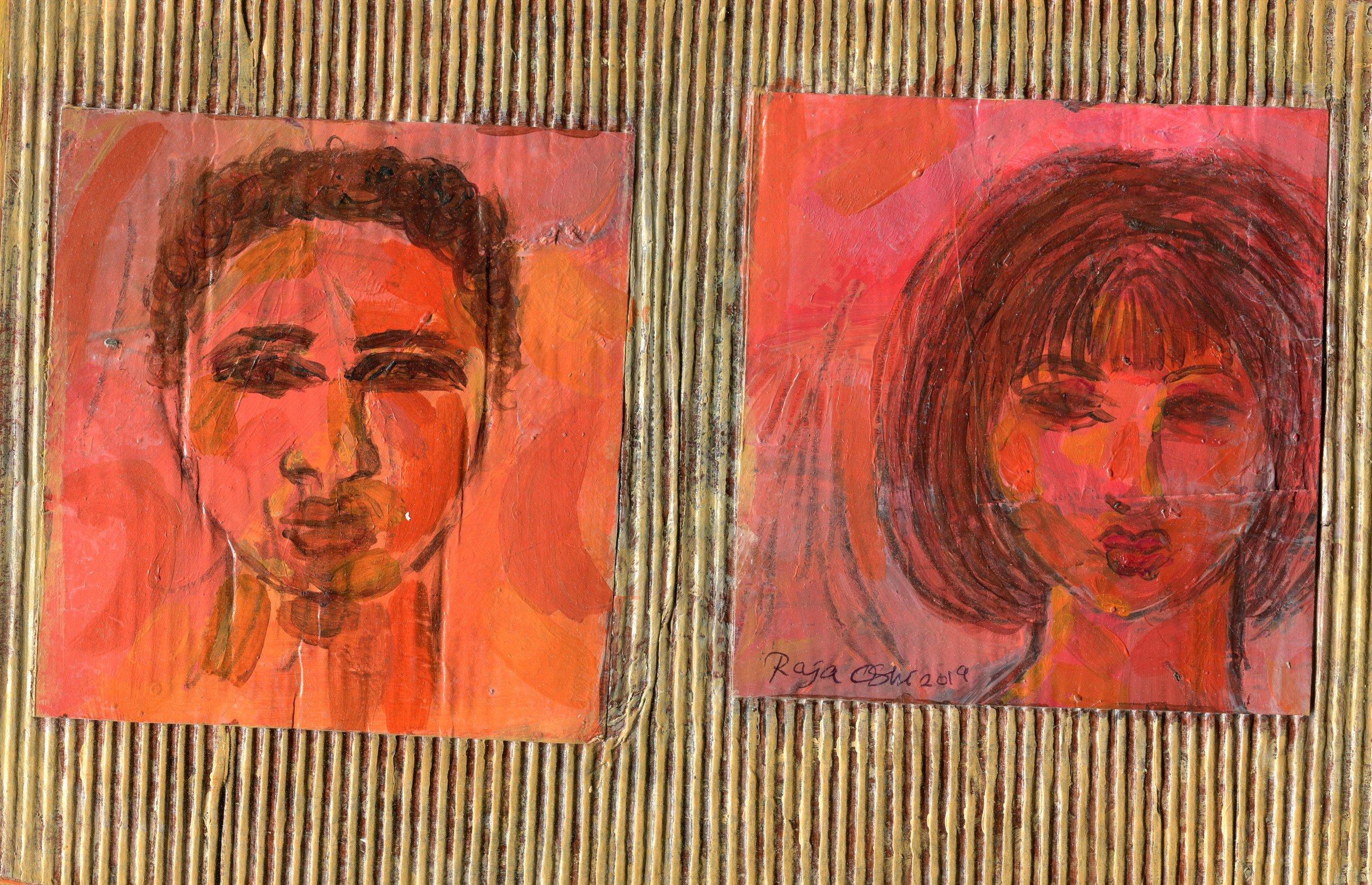 20b  Raja Oshi  Something like love  acrylic on paper