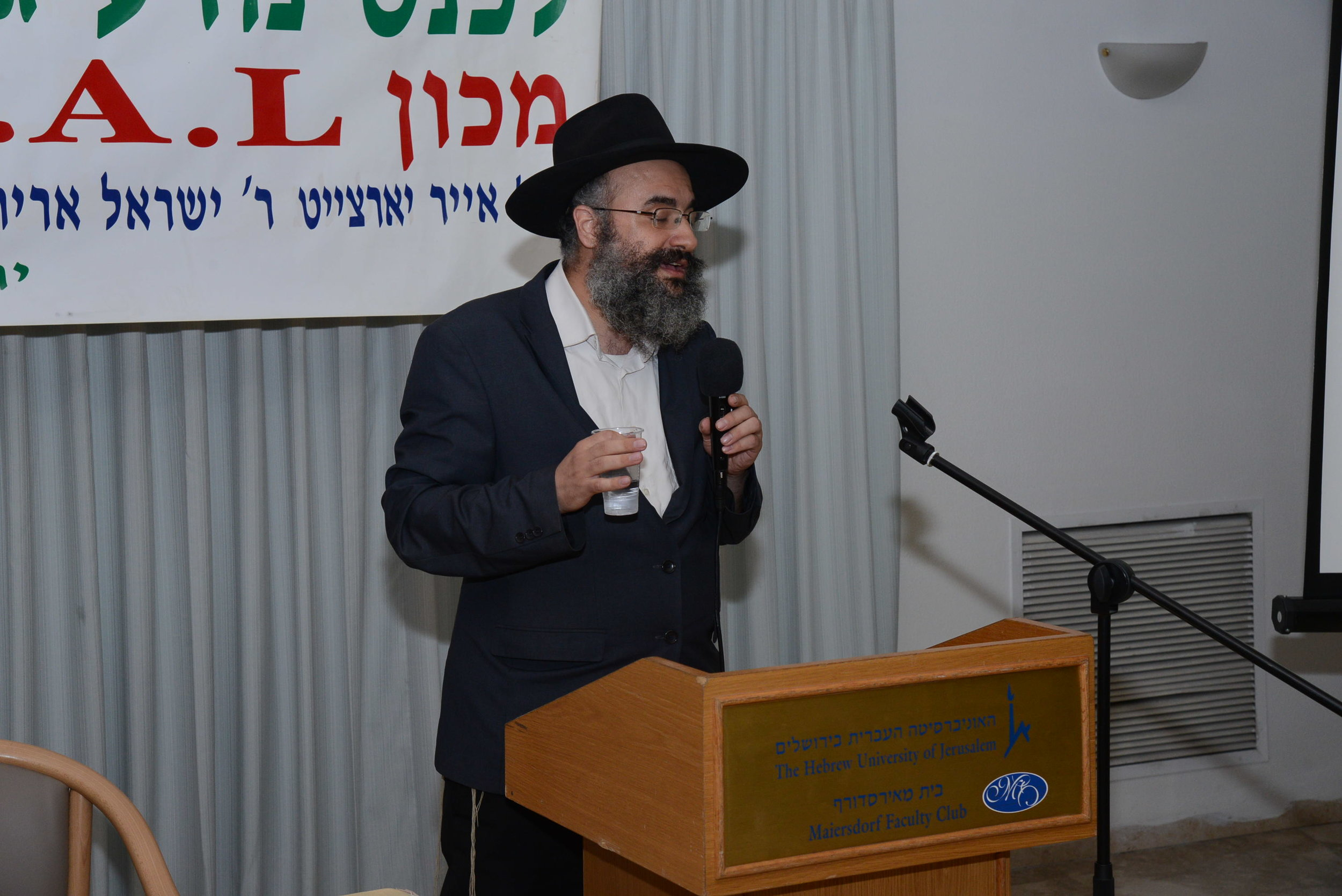 Rabbi Avishay Ifargon.JPG