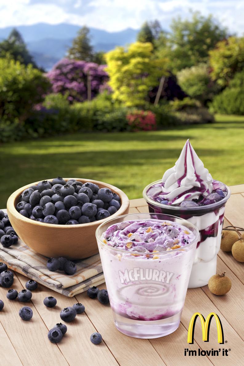 McD Blueberry Longan edit.JPG