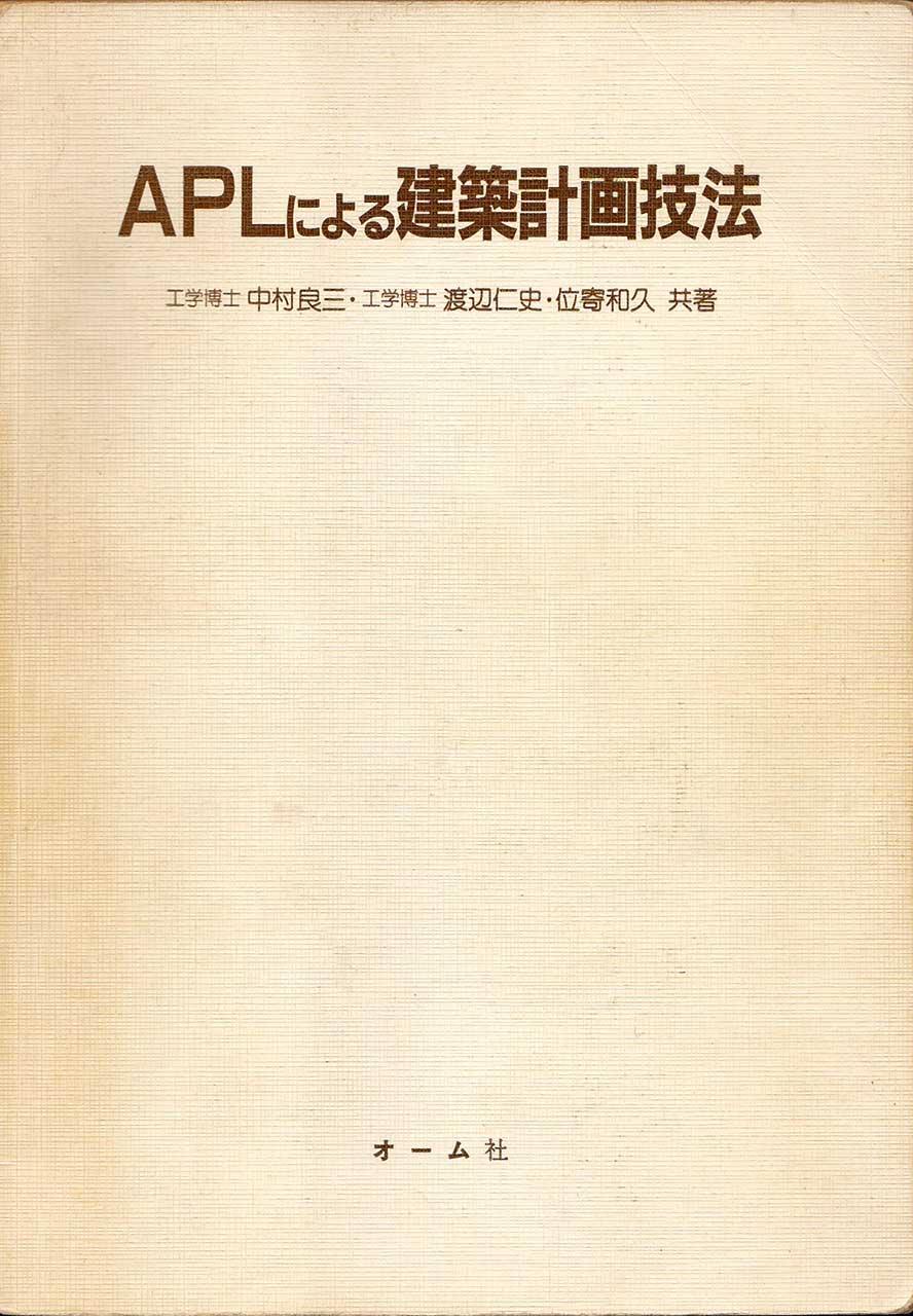 APL.jpg