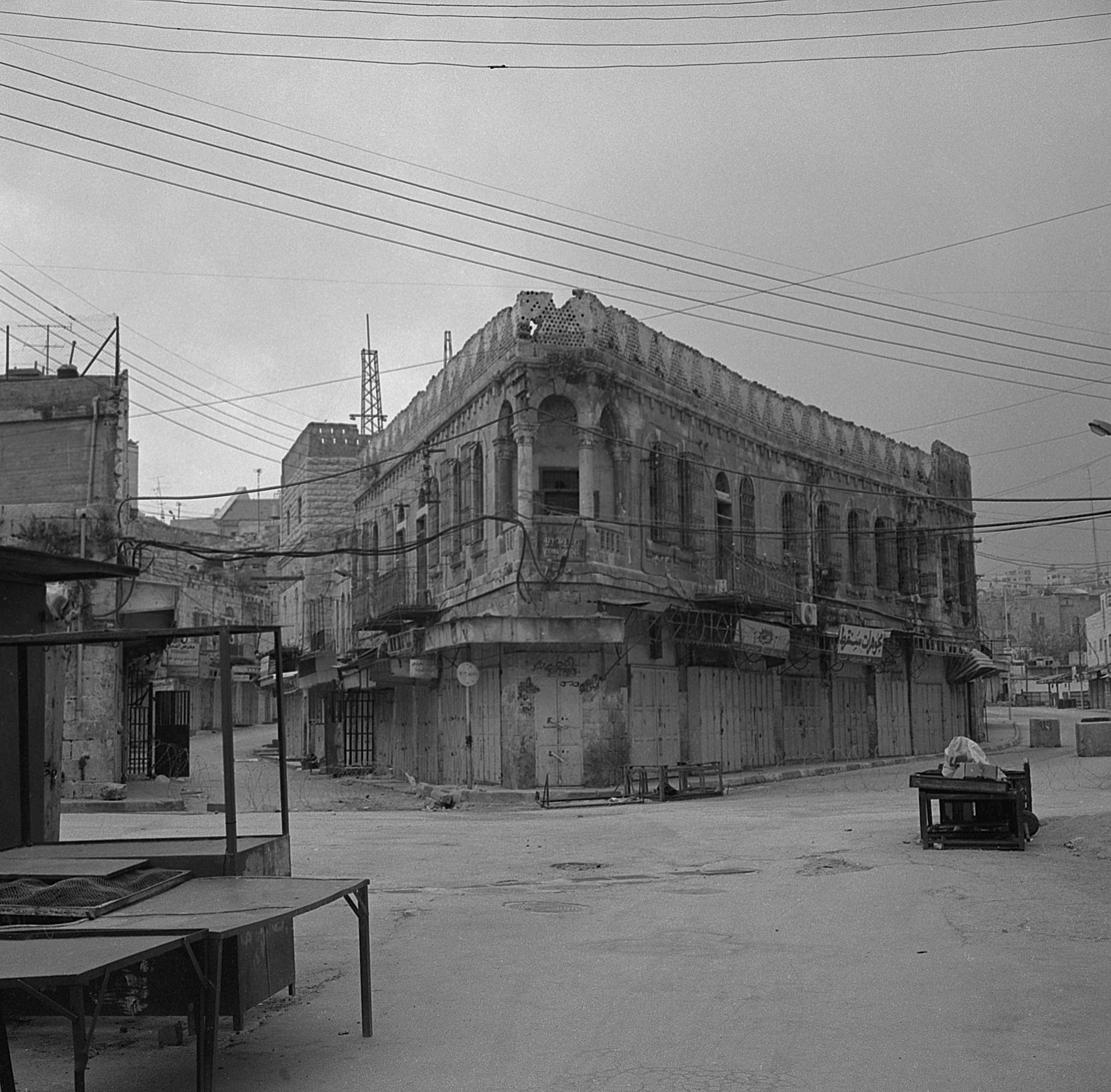 Hebron Souk Under Curfew, 2002.