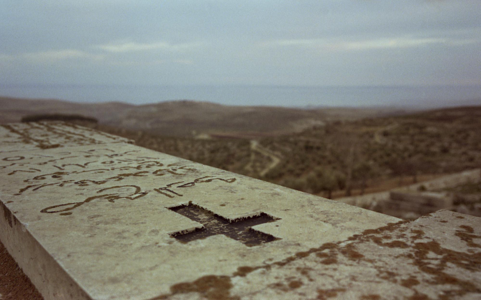 Jordan Valley, West Bank 2003