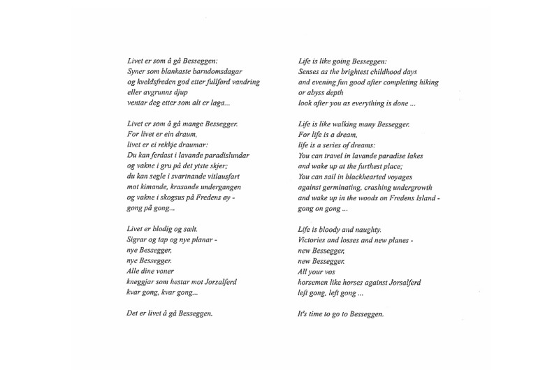 'Besseggen' by Ragnvald Skrede (1904-1983)