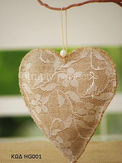 Μπομπονιέρα μαξιλαράκι-καρδιά από λινάτσα και δαντέλα  ΚΩΔ HG001