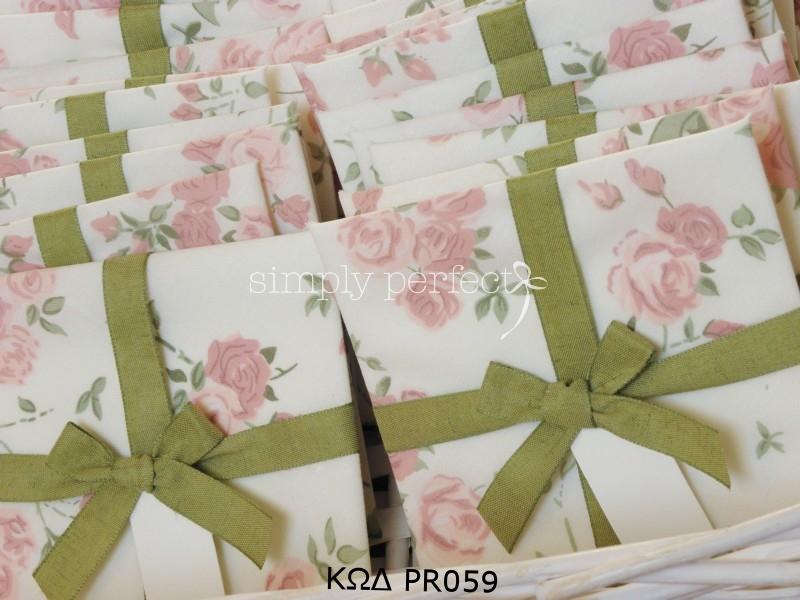 Προσκλητήριο με υφασμάτινο φάκελο και λινή κορδέλα: ΚΩΔ PR059