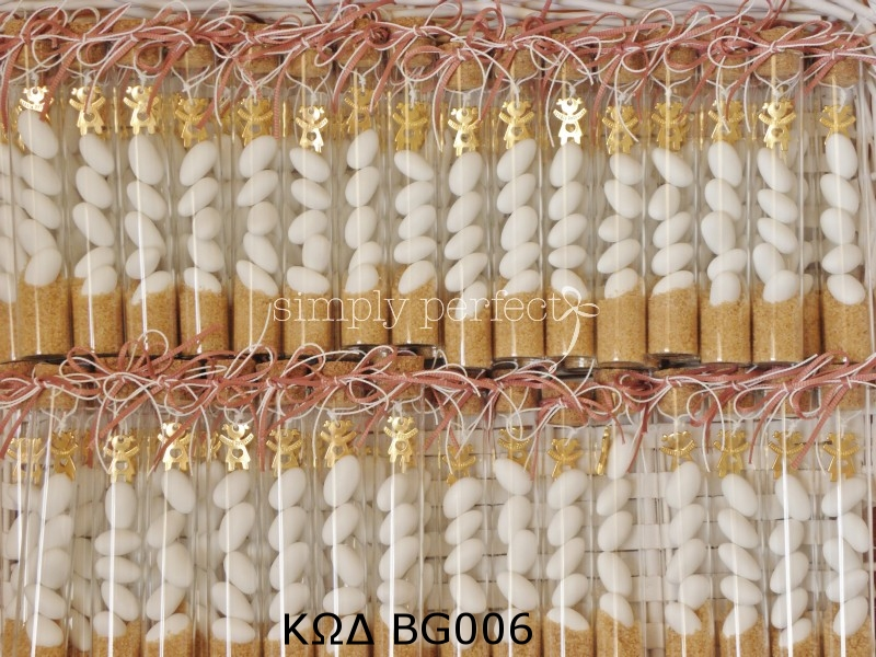 Μπομπονιέρα σε μπουκαλάκι: ΚΩΔ BG006