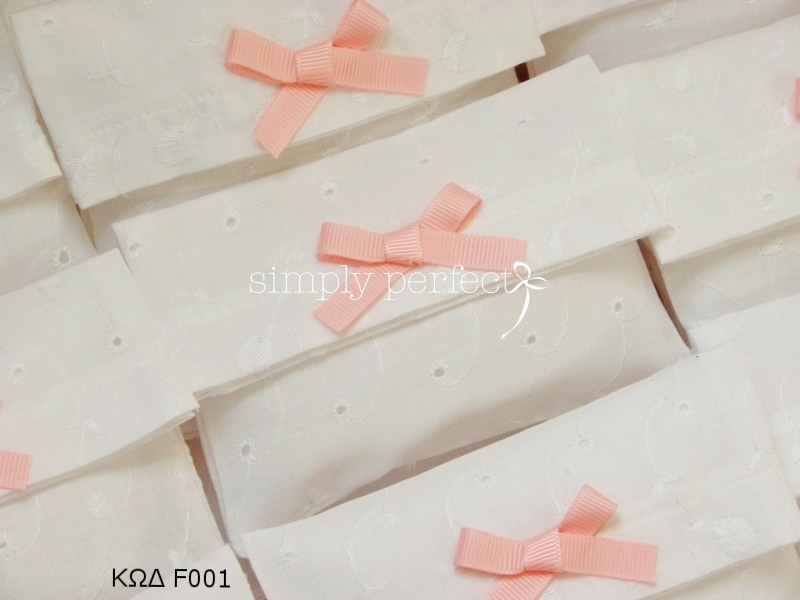Μπομπονιέρα φάκελος μπροντερί: ΚΩΔ F001