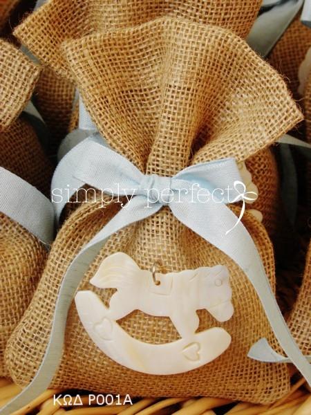 Μπομπονιέρα από λινάτσα με θέμα το αλογάκι:  ΚΩΔ P001A