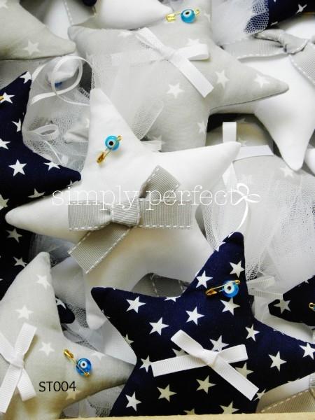 Μπομπονιέρα αστεράκι : ΚΩΔ ST004