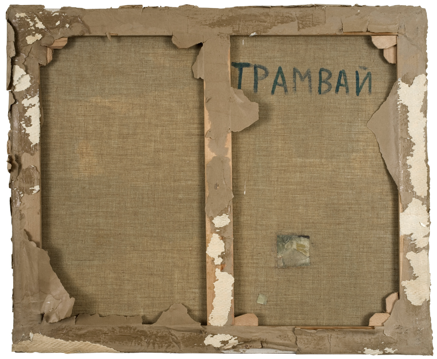 "Inscription on reverse of canvas translates to: ""TRAM""."