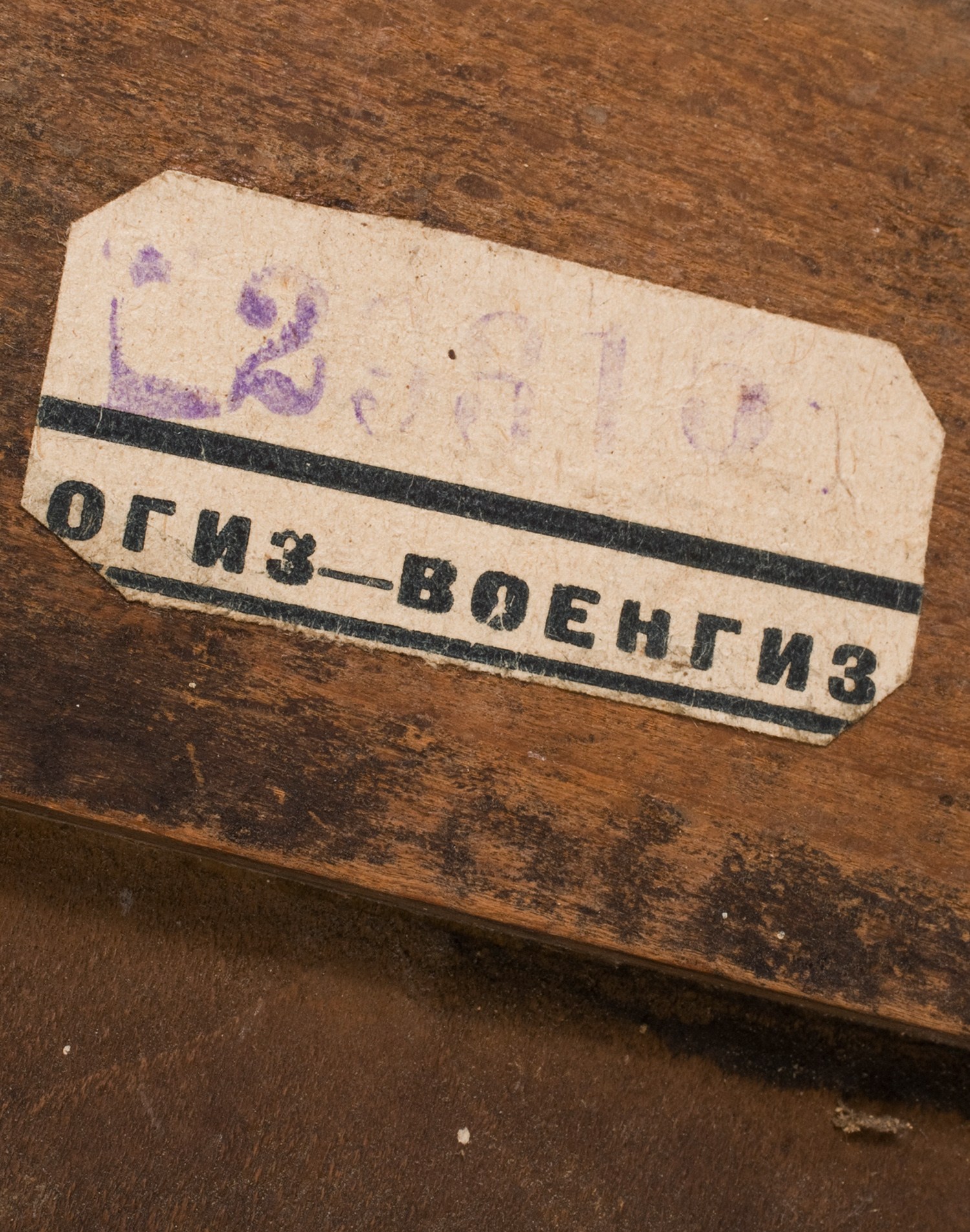 labels-stamps_Page_28.jpg