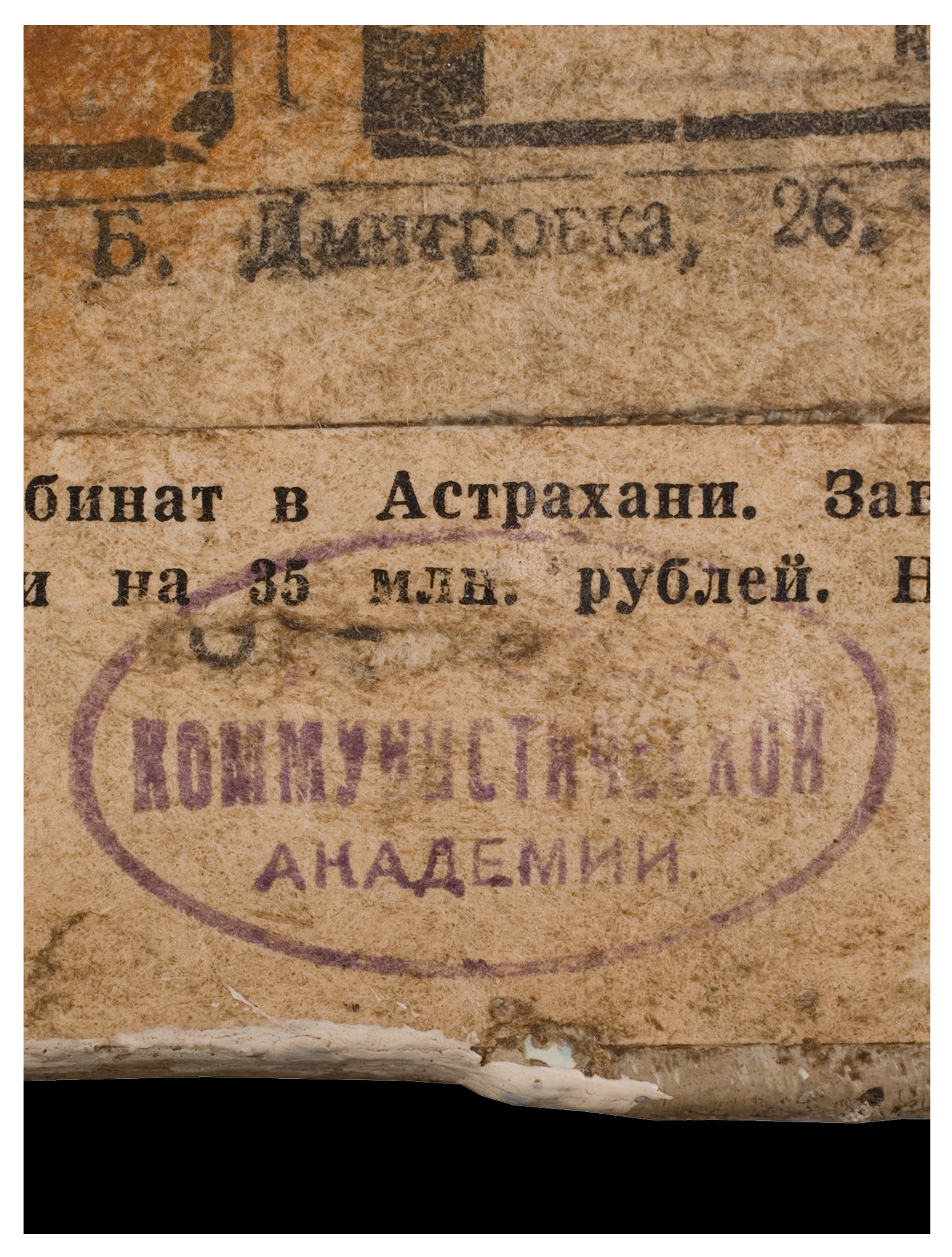 labels-stamps_Page_98.jpg
