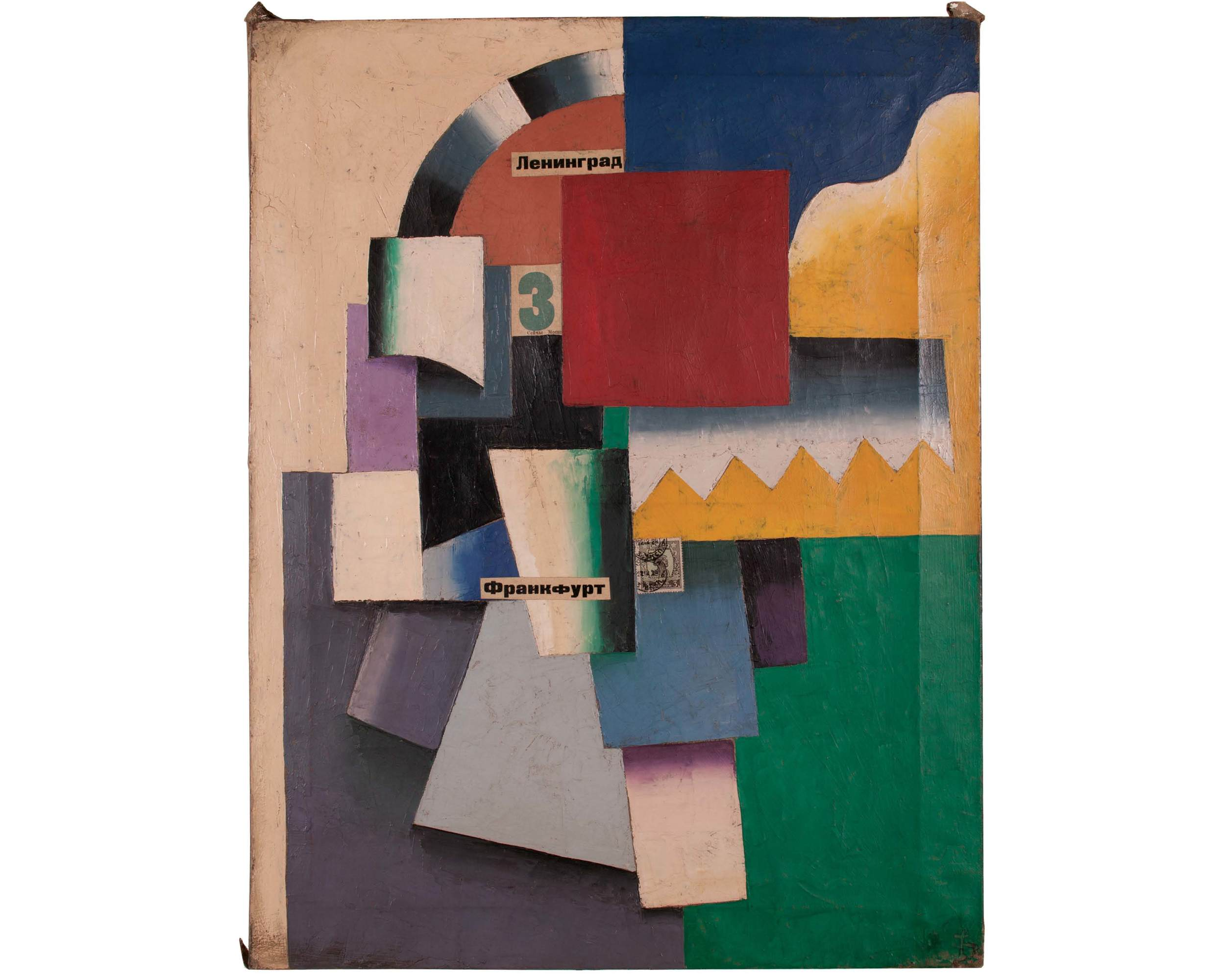 Unattributed. In the style of Kasimir Malevich.