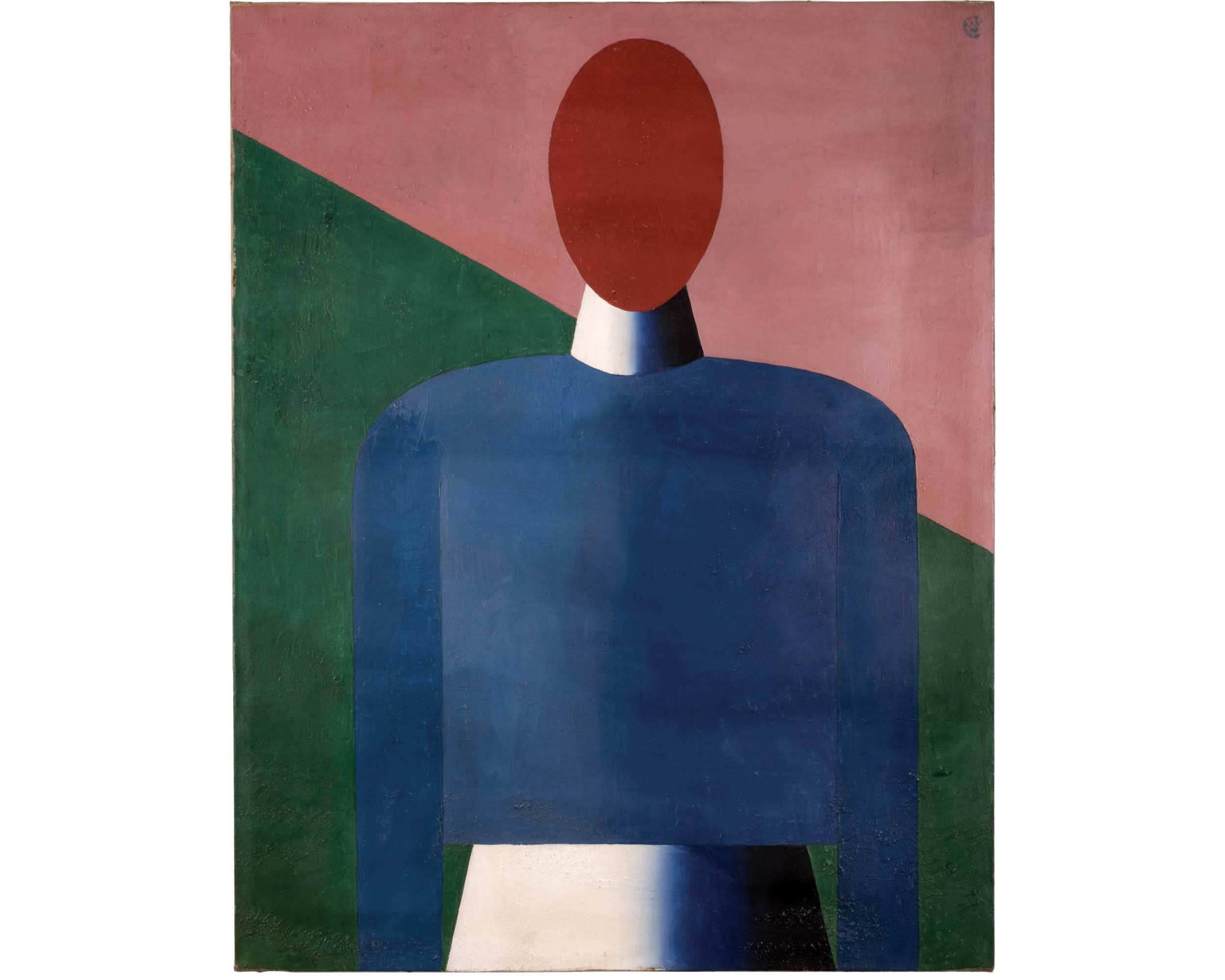 Unattributed, Unsigned. In the Style of Kasimir Malevich.
