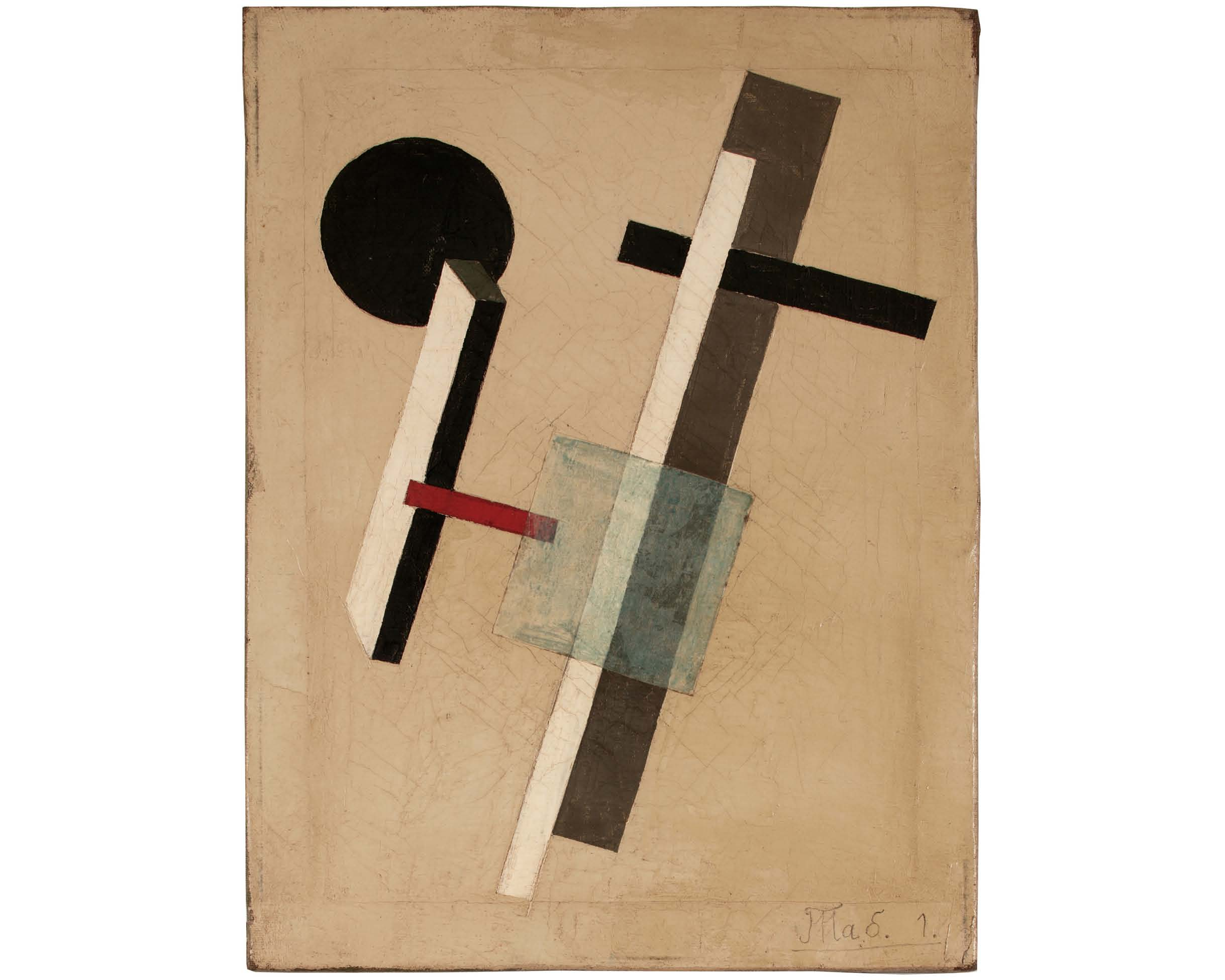 "Unsigned. Unattributed.   In the style of El Lissitzky. Text in Russian, lower left front, translates to ""Tab .1"".  Oil and collage on canvas. 40 x 30 cm."