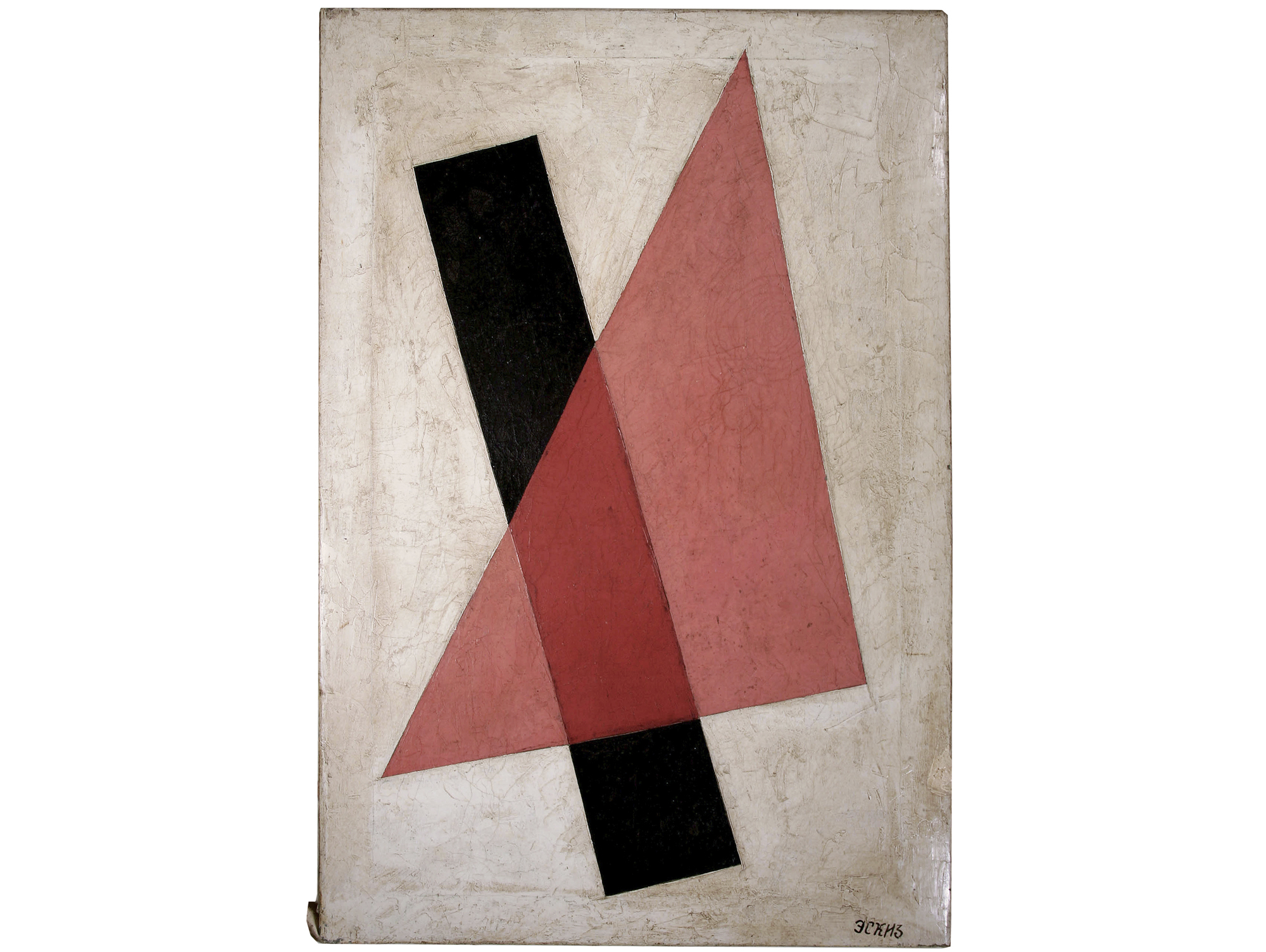 """Unattributed. Unsigned. In the style of Lyubov Popova.Text in Russian, lower right front corner, translates to """"Sketch"""".     Oil on Canvas. 60.5 x 40 cm."""