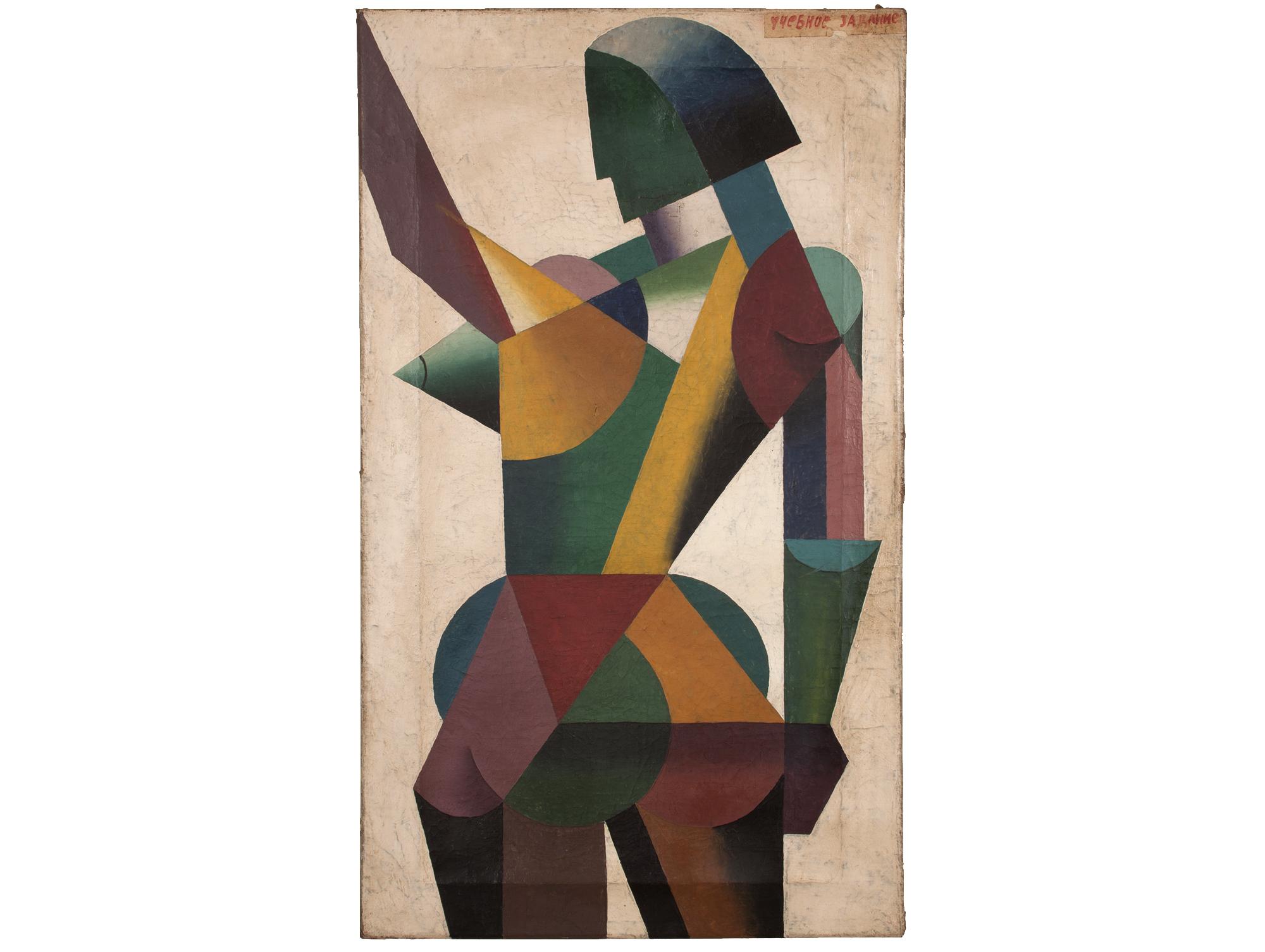 Unattributed. Unsigned. In the style of Lyubov Popova.    Oil on Canvas. 63 x 38 cm.