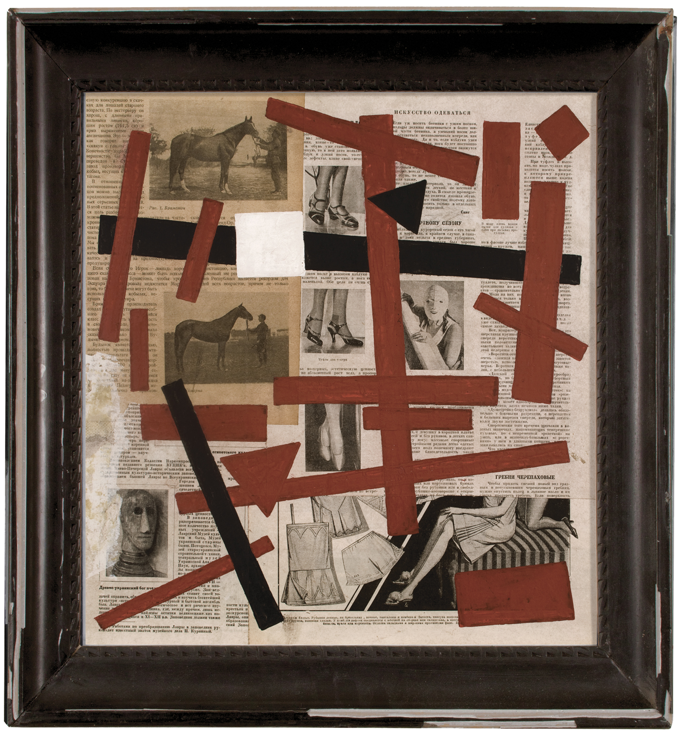 "Unattributed. Unsigned. Russian inscription, reverse, translates to ""IZORAM"", an acronym for: ""Young Visual Arts Workers"". Oil and collage on board. 41 x 38 cm."