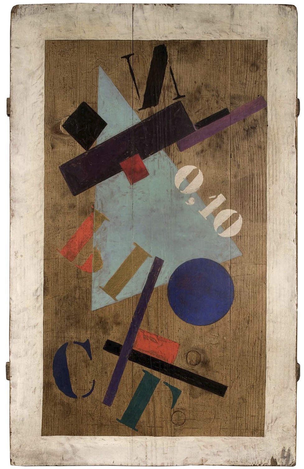 Unattributed. Unsigned. In the style of Kasimir Malevich.Oil on wooden plank. 64 x 40 cm.