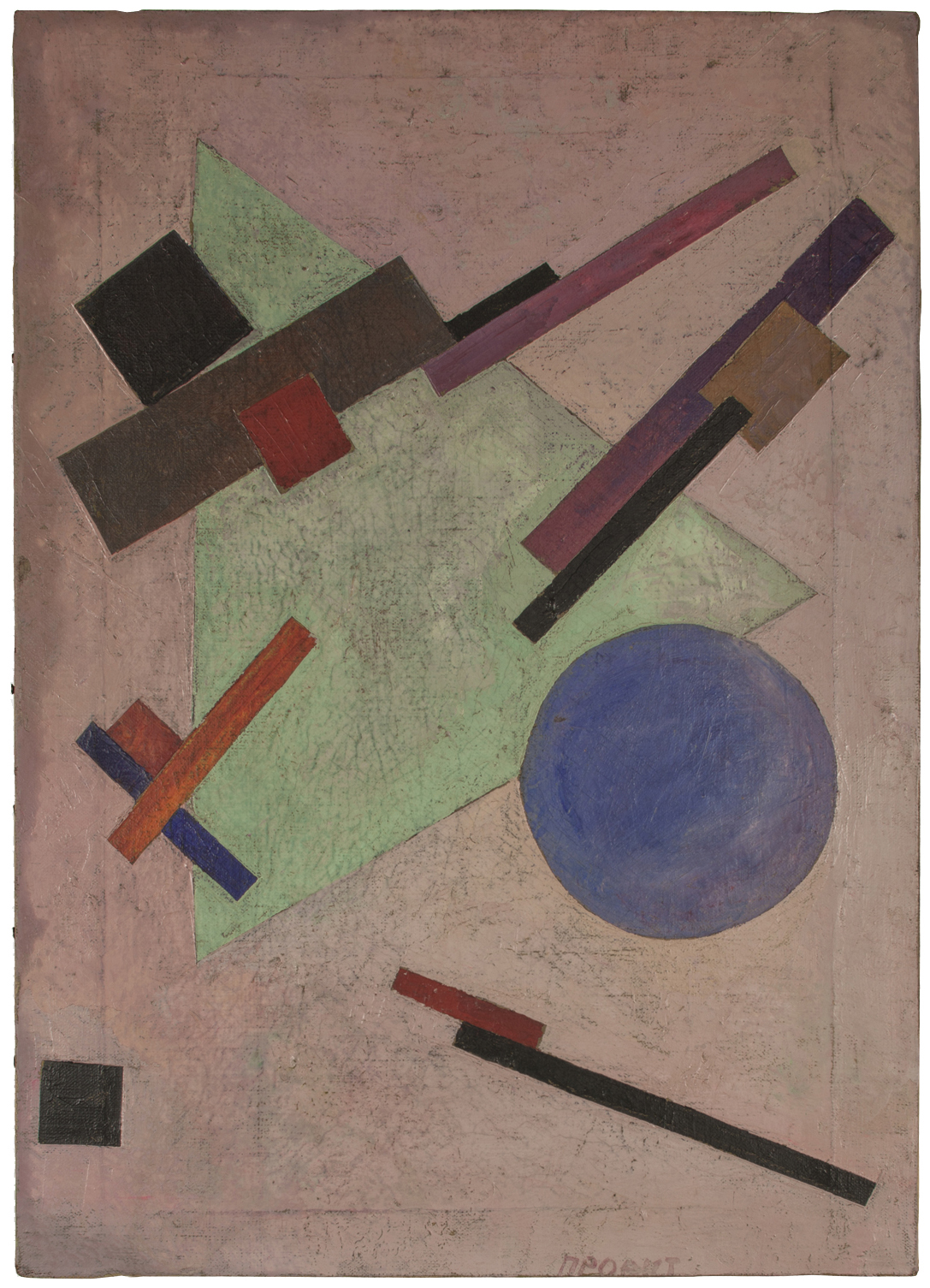 """Unattributed. Unsigned. In the style of Kasimir Malevich.Text in Russian, lower right front corner, translates to """"Project"""".    Oil on canvas. 50 x 36 cm."""