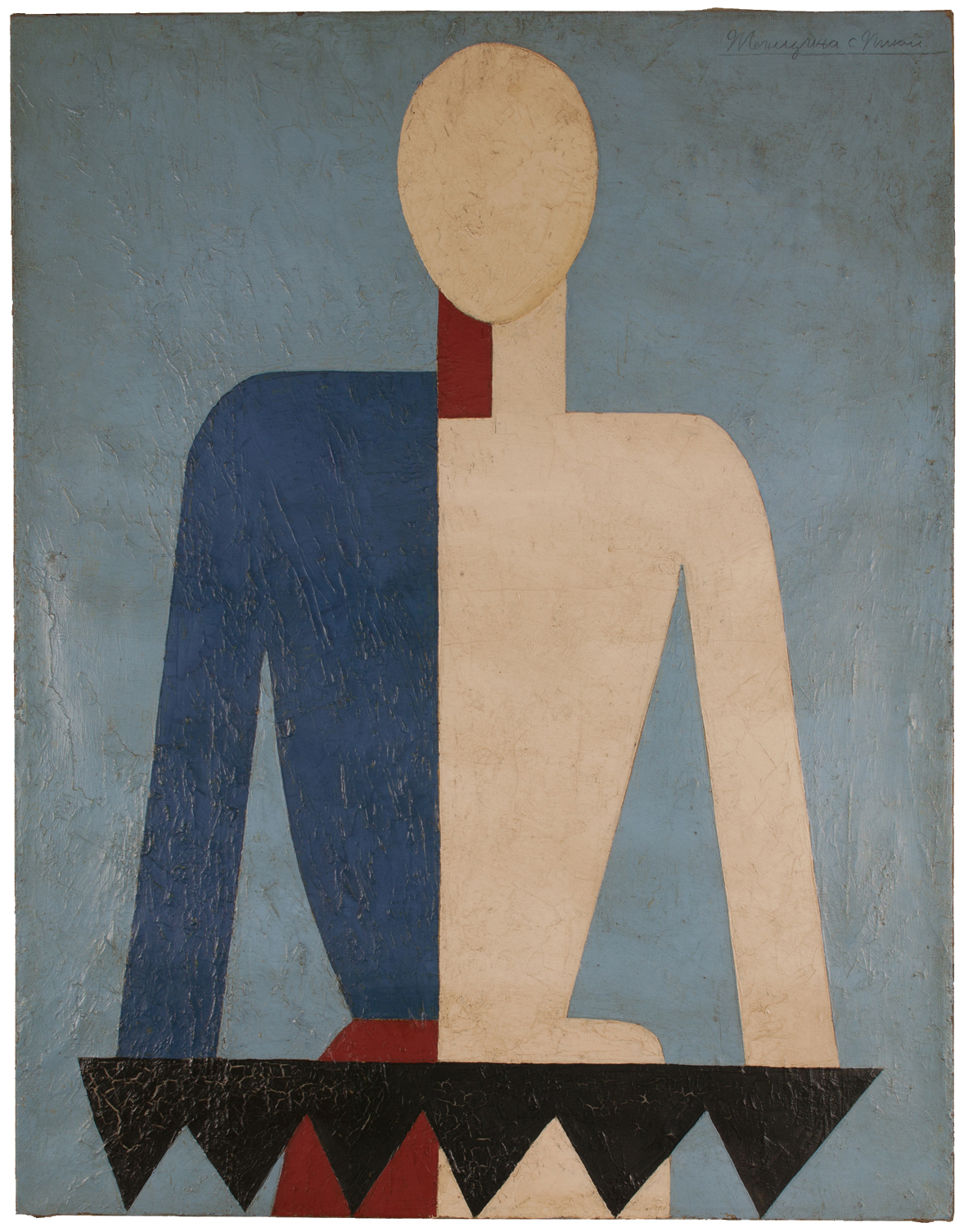 """Unattributed. Unsigned. In the style of Kasimir Malevich.Text in Cyrillic cursive (in pencil), upper right front,translates to """"Woman with a saw"""".   Oil on canvas. 90 x 70 cm."""