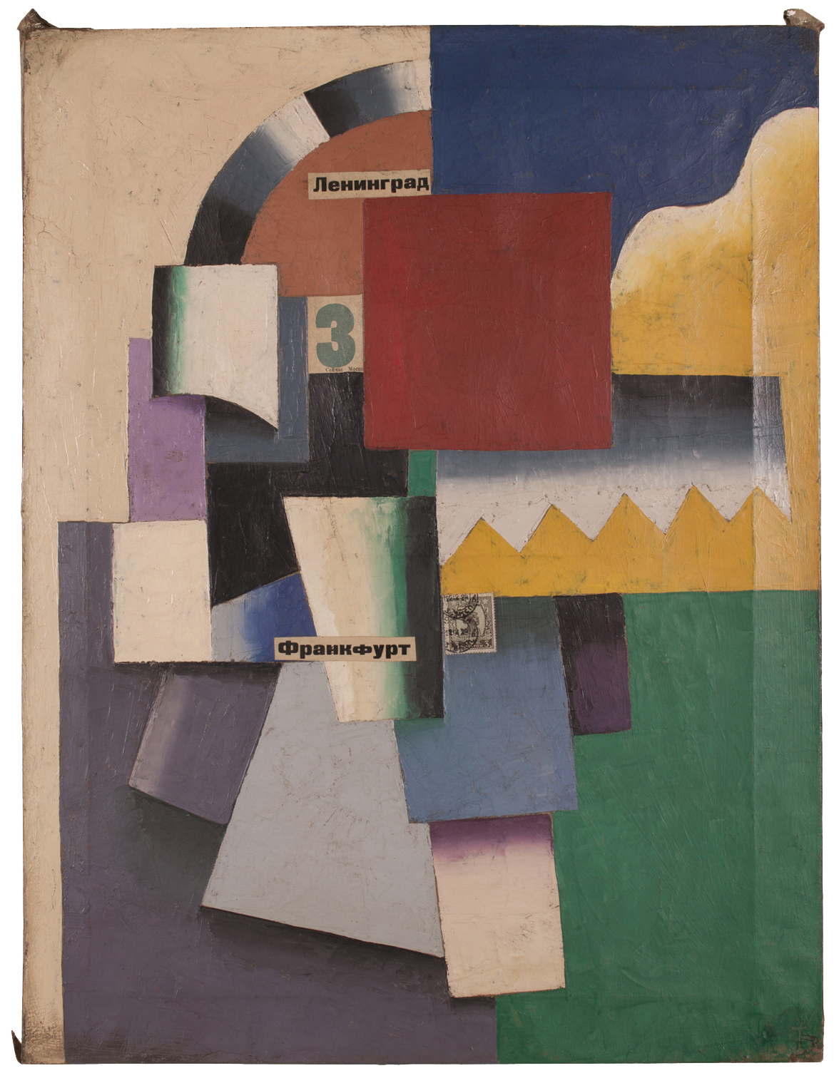 """Unattributed. In the style of Kasimir Malevich.Signed """"b"""" (archaic Cyrillic """"yat"""" symbol)on lower right front corner. In the style of Kasimir Malevich.Collage elements reference """"Leningrad"""" and """"Frankfurt"""".   Mixed media on canvas. 57.x 44 cm."""