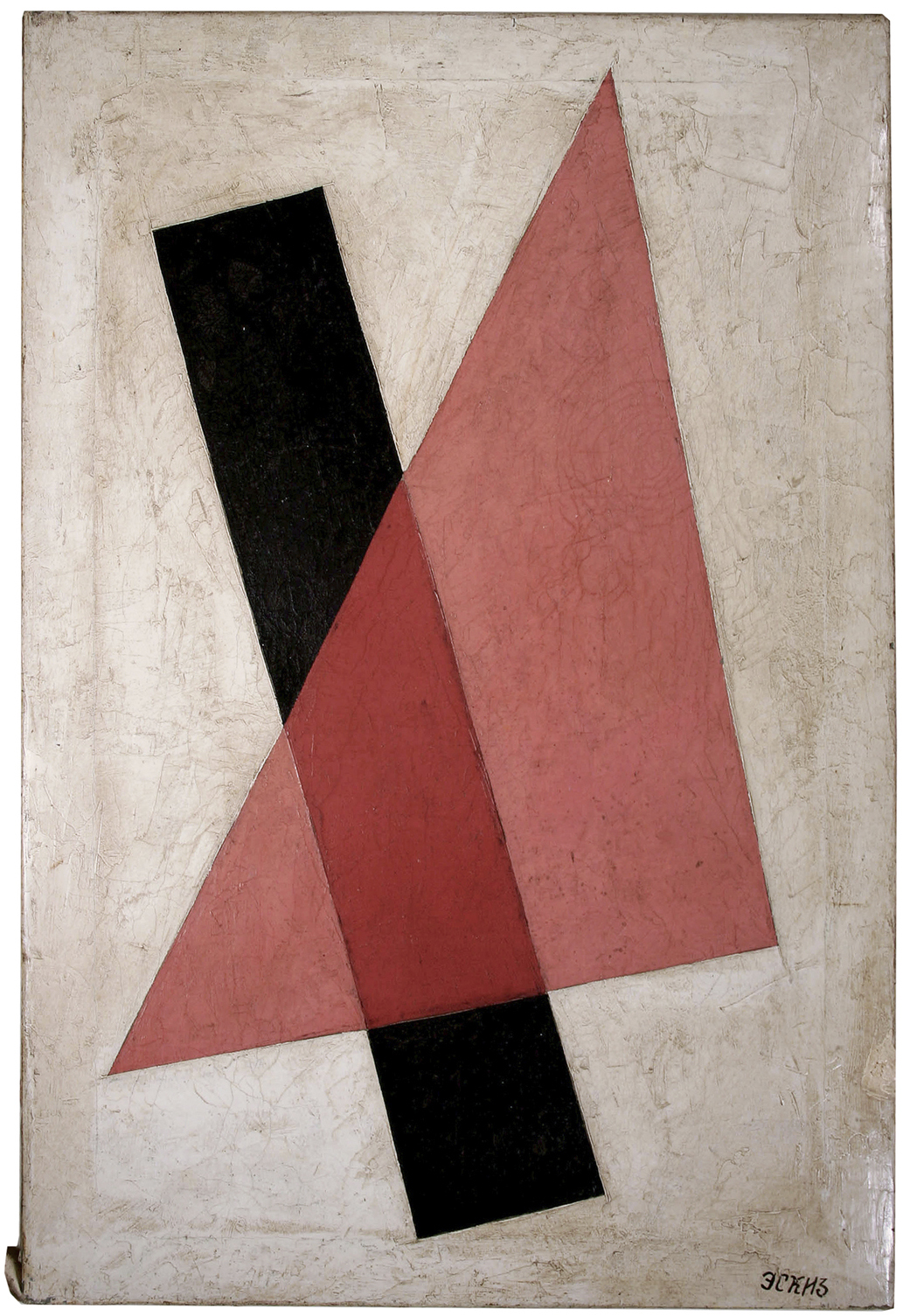 """Unattributed. Unsigned. In the style of Lyubov Popova.Text in Russian, lower right front corner, translates to """"Sketch"""".Oil on Canvas. 60.5 x 40 cm."""