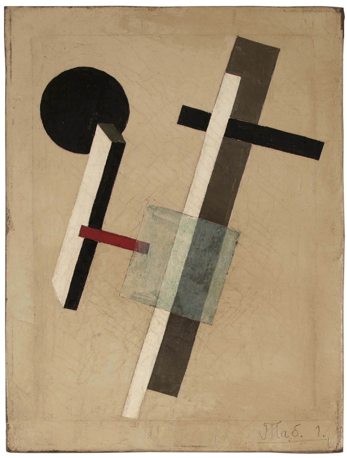 """Unsigned. Unattributed.In the style of El Lissitzky. Text in Russian, lower left front, translates to """"Tab .1"""". Oil and collage on canvas. 40 x 30 cm."""