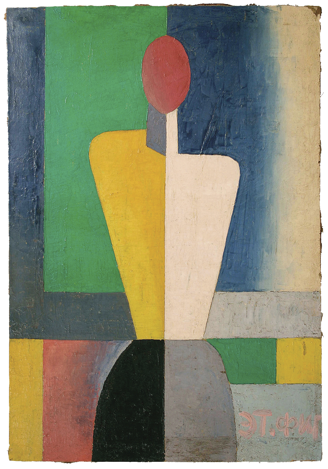 """Unattributed. Unsigned. In the style of Kasimir Malevich.Text in Russian, lower right front corner, translates to """"Et. fig"""".   Oil on canvas. 51 x 36 cm."""